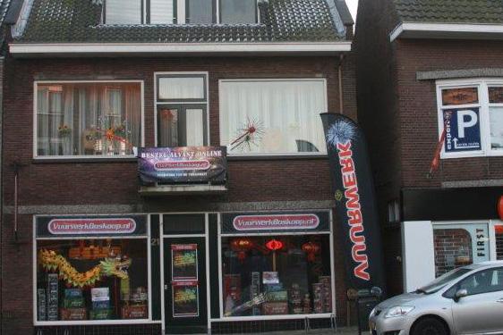 Showroom_vuurwerk_Boskoop